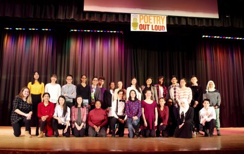 2017 Poetry Out Loud Participants