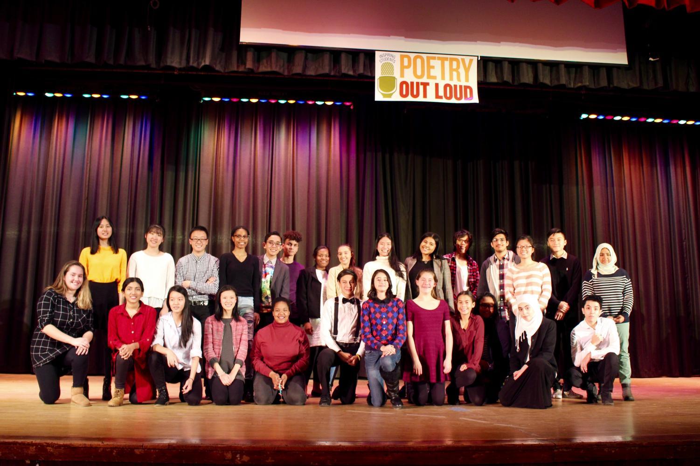 2017 Poetry Out Loud Participants