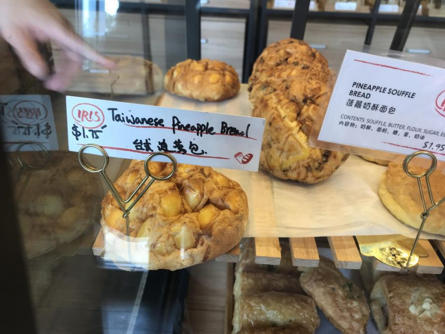 The best seller is the Taiwanese Pineapple Bread. People who speak a different language can know what's in the food by reading the label.